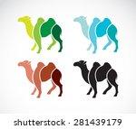Vector Image Of An Camel Desig...