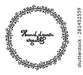 hand drawn decorative frame. | Shutterstock .eps vector #281452559