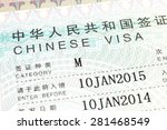 Detail Of A China Visa Applied...