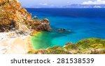 impressive landsacpes of greece ... | Shutterstock . vector #281538539
