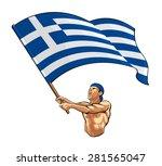 greek fan waving flag | Shutterstock .eps vector #281565047