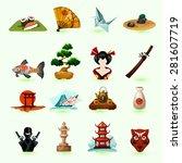 japan icons set with sushi