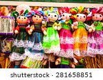sell of beautiful colorful... | Shutterstock . vector #281658851
