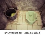 Old Toilet In The Countryside...