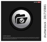 ok tick select folder icon  ...