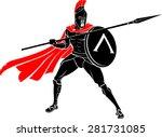 Spartan Battle Warrior Spear...
