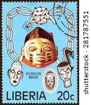 liberia   circa 1968  a stamp... | Shutterstock . vector #281787551