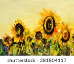 Sunflower  Oil On Canvas