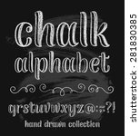vector set with hand written... | Shutterstock .eps vector #281830385