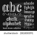 vector set with hand written... | Shutterstock .eps vector #281830391