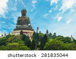 the enormous tian tan buddha at ... | Shutterstock . vector #281835044