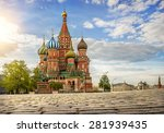 St. Basil's Cathedral On Red...