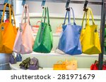 female bags in shop display