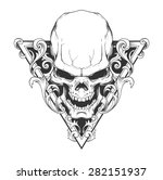 skull illustration | Shutterstock .eps vector #282151937