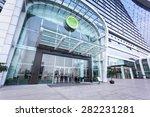 modern hotel building entrance  | Shutterstock . vector #282231281
