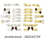 premium silver and gold ribbons ... | Shutterstock .eps vector #282232739