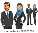 business team | Shutterstock .eps vector #282269657