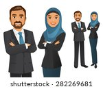 business team | Shutterstock .eps vector #282269681