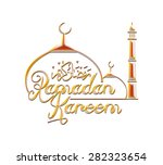 ramadan mosque with ramadan... | Shutterstock . vector #282323654