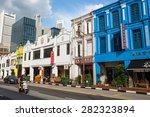 singapore  january 5  2015 ... | Shutterstock . vector #282323894