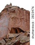 Massive Sandstone Cliff Wall...