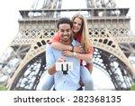 beautiful love couple | Shutterstock . vector #282368135