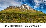 volcano taranaki  new zealand   ...   Shutterstock . vector #282396167