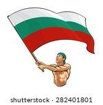 bulgarian fan waving flag | Shutterstock .eps vector #282401801
