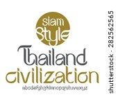typography | Shutterstock .eps vector #282562565