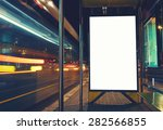 Illuminated Blank Billboard...