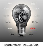 light bulb with gears inside ... | Shutterstock .eps vector #282633905
