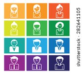 business people icons vector set | Shutterstock .eps vector #282641105