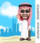Realistic 3d Handsome Saudi...