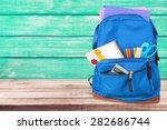 School  bag  backpack.