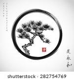 bonsai pine tree in black enso... | Shutterstock .eps vector #282754769