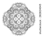 Vector Beautiful Deco Mandala....