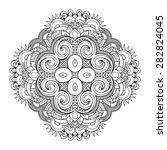 Vector Beautiful Deco Mandala....