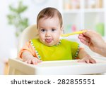 happy baby child sitting in... | Shutterstock . vector #282855551