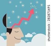 positive thinking   vector  | Shutterstock .eps vector #282871691
