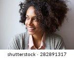 close up portrait of a... | Shutterstock . vector #282891317