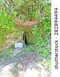 Small photo of OMORI, JAPAN - MAY 19, 2015: Upcast of Fukujinyama Mabu Shaft (XVIII-XIX cc.) of Iwami Ginzan Silver Mine cultural landscape, Shimane Prefecture, Japan. World Heritage site of UNESCO