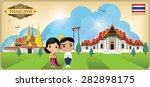 cartoon vector landmark of... | Shutterstock .eps vector #282898175
