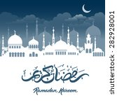 ramadan kareem greeting with... | Shutterstock .eps vector #282928001