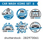 Set Of Six Car Wash Icons