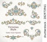 vector set of vintage vignettes ... | Shutterstock .eps vector #282973961