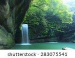 A Cool Refreshing Waterfall...