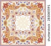 detailed floral scarf design | Shutterstock .eps vector #283085591