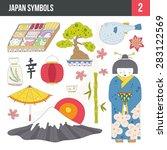 japan symbols   Shutterstock .eps vector #283122569