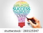 success bulb word cloud  health ... | Shutterstock . vector #283125347