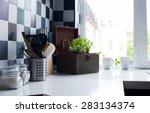 Stock photo kitchen utensils decor and kitchenware in the modern kitchen interior close up 283134374